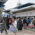 日立海濱公園交通20.jpg