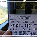 秩父交通08.jpg
