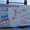 足利交通13.jpg