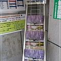 足利交通21.jpg
