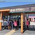 日光交通05.jpg