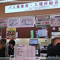 日光交通08.jpg