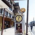 日光交通17.jpg