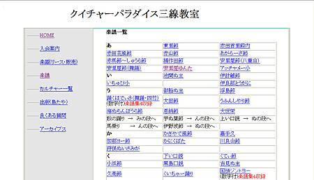 kyoku02.jpg