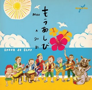 MOUASHIBI.jpg