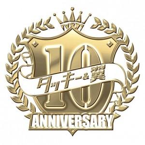 泷&翼10周年記念LOGO-300x300