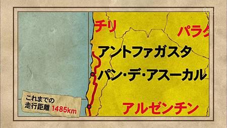 vlcsnap-2013-01-22-23h05m17s101
