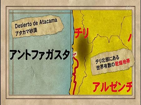 2013-01-29 ep4[23-37-37]