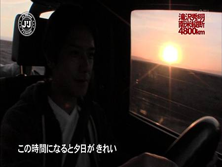 2013-01-29 ep4[23-42-10]