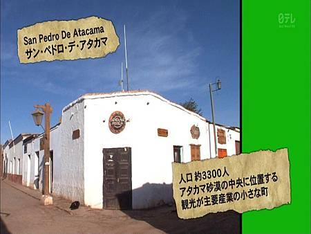 2013-01-29 ep4[23-44-40]