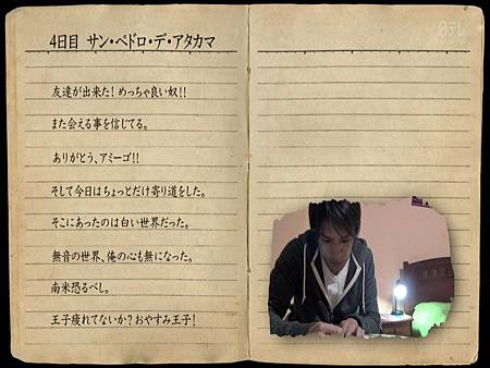 2013-01-29 ep4[23-48-48]