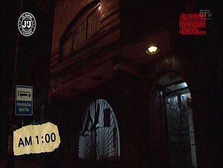 2013-01-29 ep4[23-29-57]