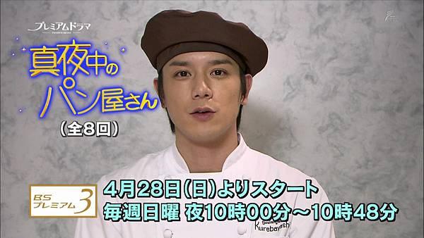NHK-20130413.ts_000117833