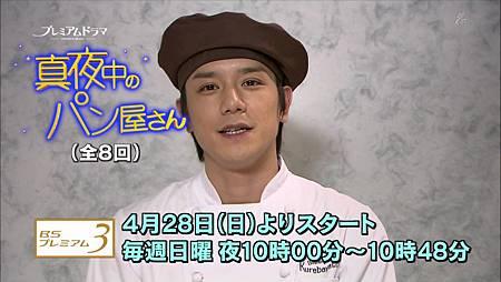 NHK-20130413.ts_000119501