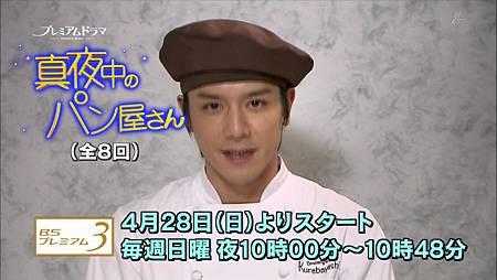 NHK-20130413.ts_000120168