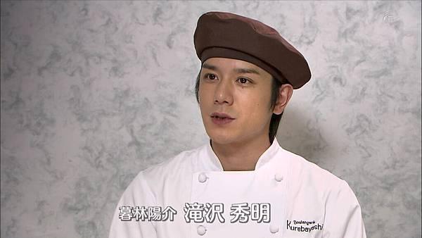 NHK-20130413.ts_000080095