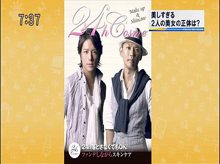 20130912 TV Tokyo MX News 24h Takki0736(TBD).ts_000057173.jpg