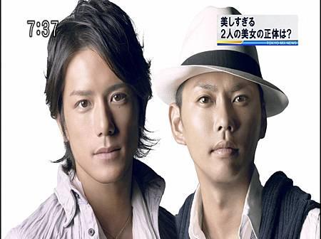 20130912 TV Tokyo MX News 24h Takki0736(TBD).ts_000060076.jpg