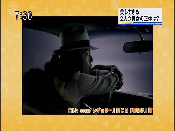 20130912 TV Tokyo MX News 24h Takki0736(TBD).ts_000015331.jpg