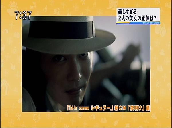 20130912 TV Tokyo MX News 24h Takki0736(TBD).ts_000024474.jpg