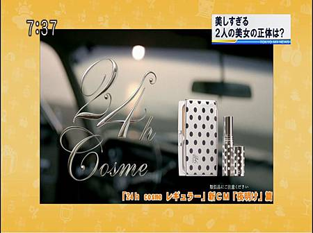 20130912 TV Tokyo MX News 24h Takki0736(TBD).ts_000026943.jpg