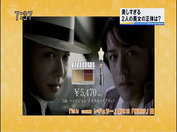 20130912 TV Tokyo MX News 24h Takki0736(TBD).ts_000029546.jpg