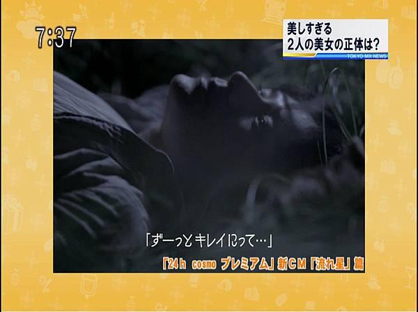 20130912 TV Tokyo MX News 24h Takki0736(TBD).ts_000033349.jpg