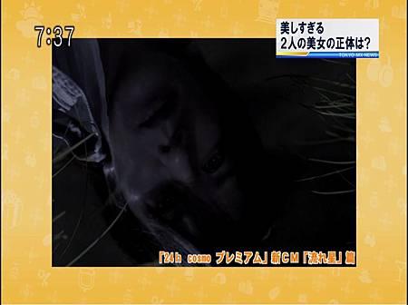 20130912 TV Tokyo MX News 24h Takki0736(TBD).ts_000039956.jpg
