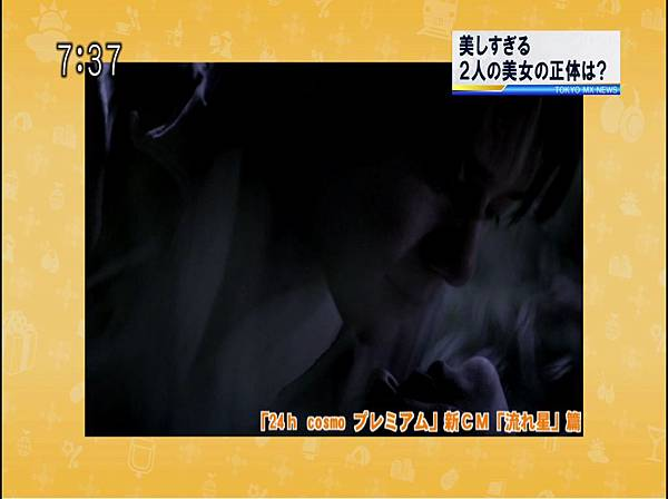 20130912 TV Tokyo MX News 24h Takki0736(TBD).ts_000041157.jpg