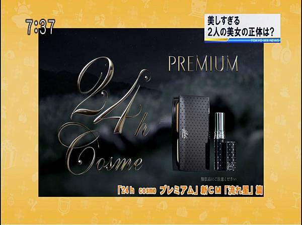 20130912 TV Tokyo MX News 24h Takki0736(TBD).ts_000042492.jpg