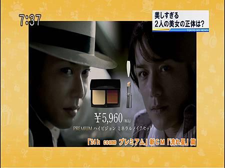 20130912 TV Tokyo MX News 24h Takki0736(TBD).ts_000044360.jpg