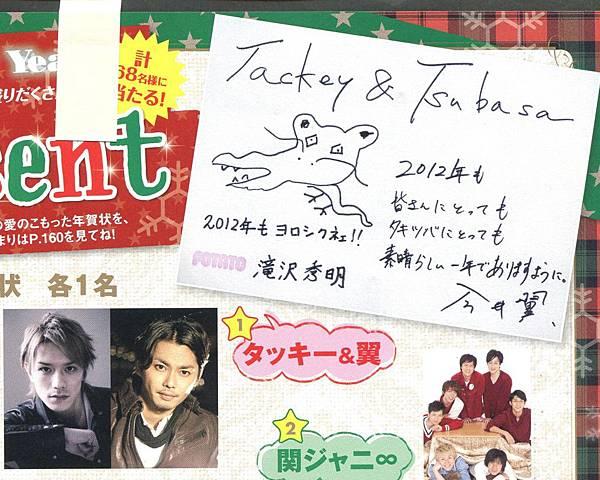POTATO201201-01
