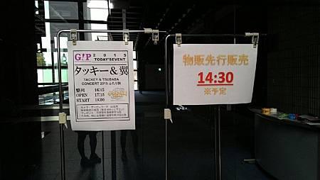 201511_1091.jpg