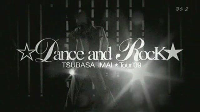 老俱20090315-Tsubasa part[(018999)19-34-34].JPG