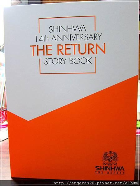 SHINHWA 01.JPG