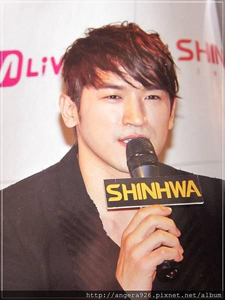 SHINHWA 12.JPG