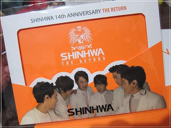 SHINHWA 53.JPG