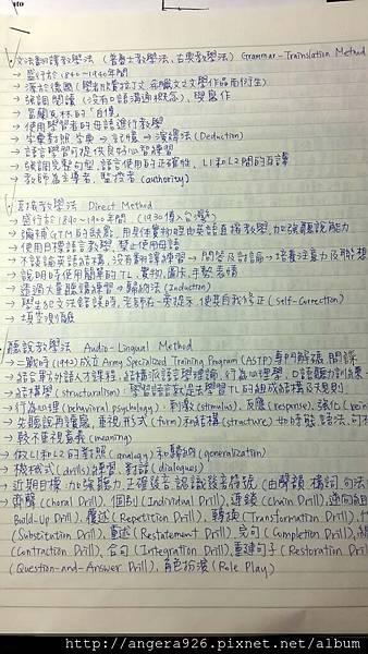 大學課程筆記