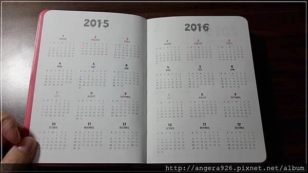 2015 diary07.jpg