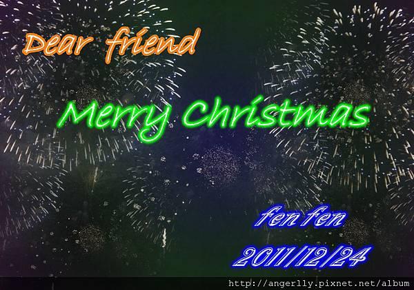 2011/12/25聖誕節電子賀卡!!