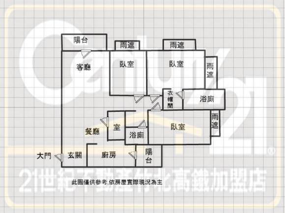 雅砌-優質溫馨3房 -- 賞屋熱線: 0981-064993