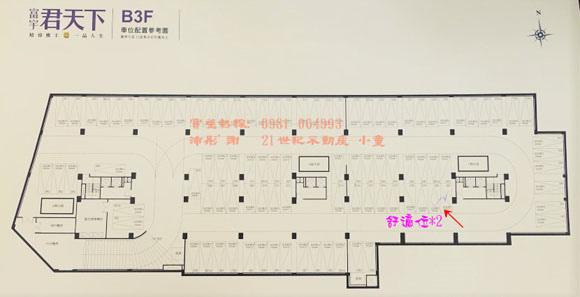 【君天下】幸福3房-- 賞屋熱線: 0981-064993