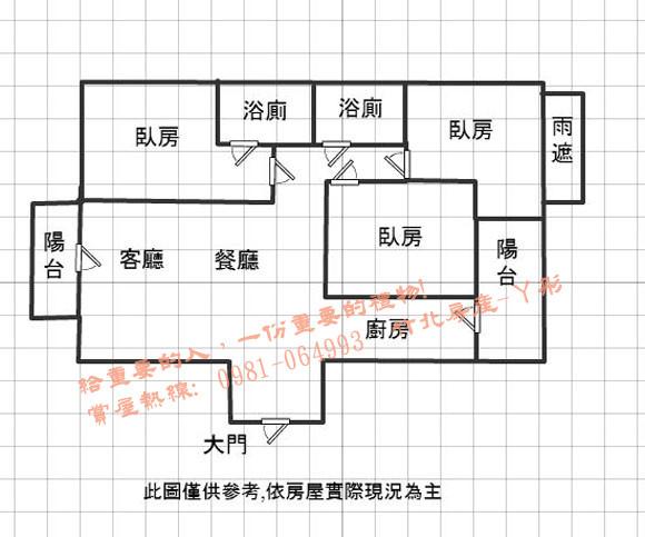 格局圖-御美學18樓.jpg