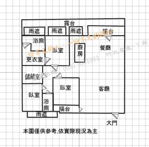 時尚廣場-無LOGO.jpg