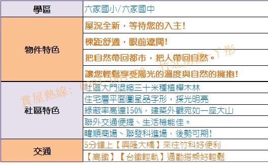 若山2.jpg