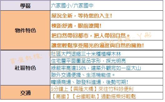 若山12jpg