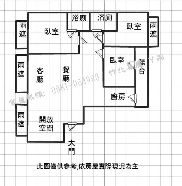 格局圖-臻之御三房.JPG