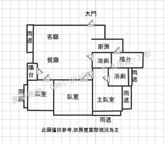 格局圖-翰林苑美三房.JPG