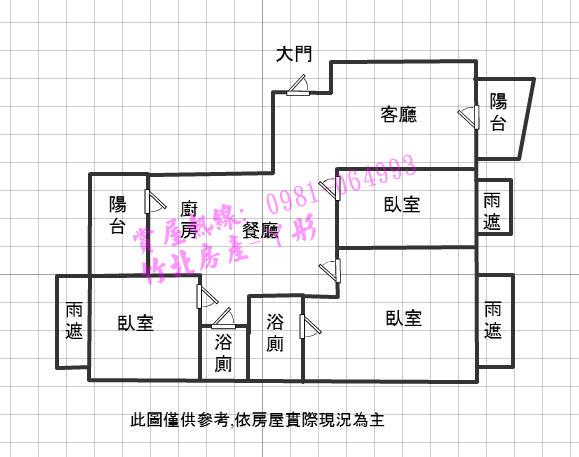 格局圖-鎏金渡假大三房C1-19樓.JPG