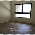 竹北-三民路商圈➼君品【3房視野戶】